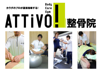 Body Care Gym ATTIVO!